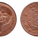 Monede Romania - * Moneda 2 bani 1880