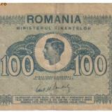 100 lei 1945, Regele Mihai I