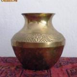 VAZA CUPA ALAMA - Metal/Fonta