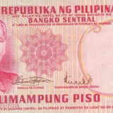 Bancnota Straine - Bancnota Filipine 50 Piso (1970) - P151 UNC