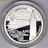 Monede Romania - BNR 10 LEI 2009 argint pur .999 o uncie 31, 1 grame CFR, prima cale ferata BUCURESTI - GIURGIU