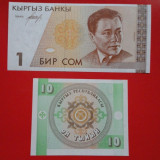 Bancnota Straine, Asia - Lot 2 bancnote Asia UNC necirculate