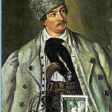 Ilustrata Maxima Avram Iancu