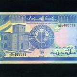 Bancnota Straine - Sudan 100 pounds 1991 XF sau mai bine aUNC