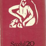 SECOLUL  20 - 1969 (11-12)