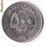 LIBAN 500 LIVRES 1995
