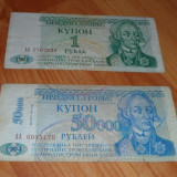 Lot 2 bancnote Transnistria RAR