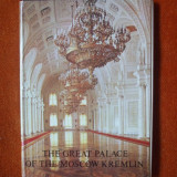 CARTI POSTALE ALBUM 16 BUC. THE GREAT PALACE OF THE MOSCOW KREMLIN