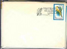 Timbru - Stampila speciala Protejati pasarile lumii, Timisoara 05.06.92, Pericrocotus flammeus