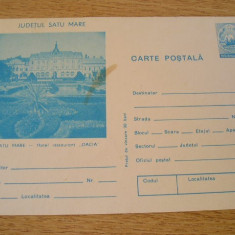 Carti Postale Romania dupa 1918, Necirculata, Fotografie - CPR - TURISM - IMAGINE SATU MARE - HOTELUL DACIA