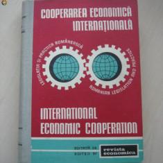 AL. DETESAN - COOPERAREA ECONOMICA INTERNATIONALA * LEGISLATIA SI PRACTICA ROMANEASCA {1975} - Carte Economie Politica