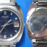 Ceas vechi SEIKO 7005 automatic - de colectie - Ceas barbatesc
