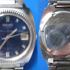 Ceas vechi SEIKO 7005 automatic - de colectie - Ceas barbatesc Seiko, Mecanic-Automatic