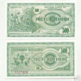 Bnk bn macedonia 500 dinari 1992 unc
