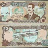Bnk bn irak 50 dinari 1994 necirculata