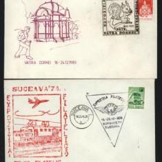 2 plicuri, Expozitia filatelica Sport Turism Vatra Dornei, 1983 si Expozitia filatelica a Cercului filatelica Ciprian Porumbescu Suceava, 1974 - Plic Papetarie