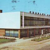 S 2639 Recas Complexul comercial Circulata - Carti Postale Romania dupa 1918