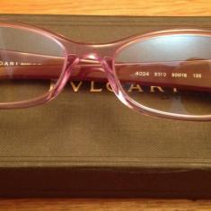 Rama ochelari Bvlgari - Rama ochelari vedere BVLGARI 4024 / 5070 Autentica