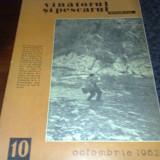 Revista vanatorul si pescarul sportiv - octombrie 1962