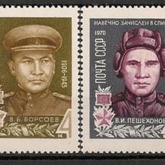 Timbre straine, Europa, Militar - RUSIA 1970 - DECORATII MILITARE EROI SOVIETICI, serie nestampilata B319