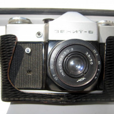 Aparat foto vechi Zenit B cu obiectiv INDUSTAR - Aparat de Colectie