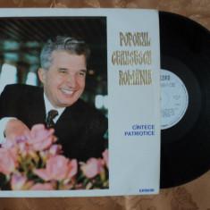 DISC / LP / PLACA DIN VINIL PT. PICK-UP - POPORUL CEAUSESCU ROMANIA - CANTECE PATRIOTICE - R A R I T A T E - Muzica Corala electrecord