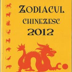 Neil Somerville-Zodiacul chinezesc2012-Anul dragonului - Carte Hobby Astrologie Altele