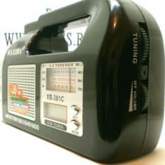Radio cu Ceas si Lanterna Proiector alimentare priza si baterii - Aparat radio, Analog, 0-40 W