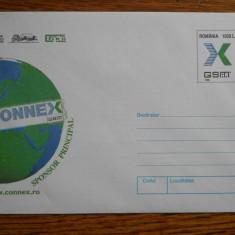 Timbre Romania - 9541 efiro 1998 CONEX SPONSOR