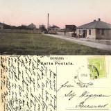 Carti Postale Romania pana la 1904, Circulata, Printata - Marasesti (Focsani, Vrancea)- Fabrica de produse chimice- 1912