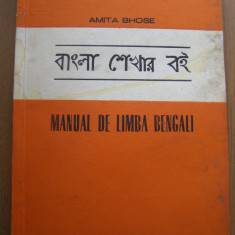 Amita Bhose - Manual de limba bengali Altele