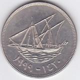 Moneda Kuwait 100 Fils 1999 - KM#14 VF