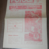de colectie PROGRAM FOTBAL UTA ARAD - STRUNGUL ARAD 20 MARTIE 1988