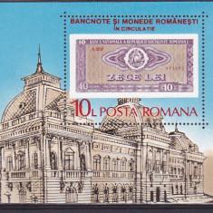Timbre Romania, Nestampilat - Bancnote si monede, nr Li 1181, colita, Romania.