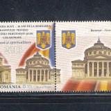 ROMANIA 2013 - ROMANIA SI FEDERATIA RUSA - SERIE CU VINIETA (3) - LP 1985 - Timbre Romania