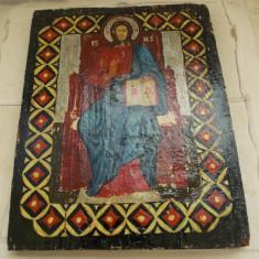 Icoana veche pictata pe lemn / Icoana ortodoxa populara peste 150 ani - Icoana pe lemn