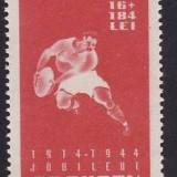 Timbre Romania - Romania 1944 - cat.nr.769 neuzat, perfecta stare