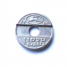 Jetoane numismatica - ISRAEL FISA / JETON VECHI TELEFON - 20 mm **