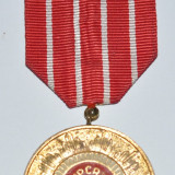 28 OKAZIE, MEDALIE ROMANIA A50-A ANIVERSARE A PARTIDULUI COMUNIST ROMAN - Medalii Romania