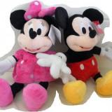 Minnie SAU Mickey Mouse cu melodie (CEL MAI IEFTIN) - Jucarii plus