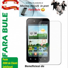 Folie de protectie LG Optimus Black P970 MONTAJ iNCLUS in Pret