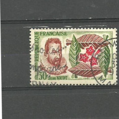 Timbre straine - FRANTA 1961 - FLORI SI FRUNZE DE TUTUN, JEAN NICOT, timbru stampilat KJ187