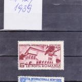 Timbre Romania - ROMANIA LP 129-1939 EXPOZITIA INTERNATIONALA NEW YORK
