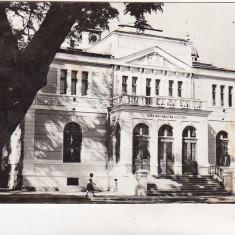 Carti Postale Romania dupa 1918 - Bnk cp Bistrita - Casa raionala de cultura - circulata