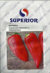 seminte de ardei kapia Prizrenka foto