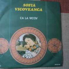 SOFIA VICOVEANCA Ca la Vicov vinyl Muzica Populara electrecord lp folclor, VINIL
