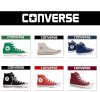 Tenesi Converse ALL*STAR