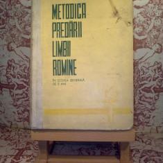 Manual scolar, Alte materii - Stanciu Stoian - Metodica predarii limbii romane in scoala generala de 8 ani