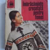 Imbracaminte crosetata pentru femei - Serafim Venera (Colectia Caleidoscop) - Carte design vestimentar