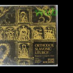 Orthodox slavonic liturgy - Bulgarian A Capella Choir, conductor-Georgi Robev; disc vinil/vinyl Balkanton, BXA 1091; stare impecabila! - Muzica Religioasa Altele